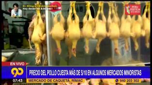 Precio del pollo continúa en alza y llega a S/10 en mercados minoristas (VIDEO)