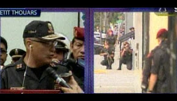 Balacera en Santa Beatriz: PNP relata qué pasó en el lugar