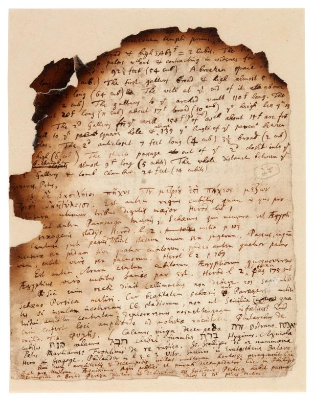Newton guardó esas notas sobre la exégesis bíblica para el estudio de futuras generaciones. (Fuente: Sotheby)