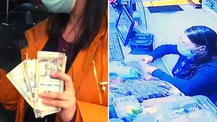 Lince: Banda usa dinero falso para realizar compras en minimarkets