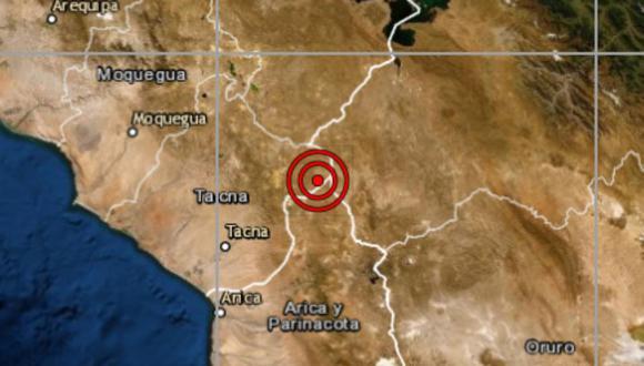 El sismo tuvo una profundidad de 208 kilómetros. (Foto: Difusión)