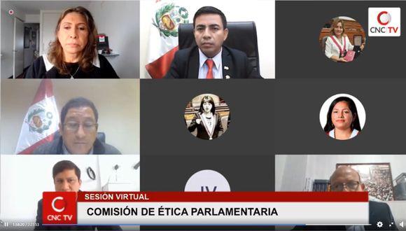 Comisión de Ética del Congreso abre caso por insulto a Martín Vizcarra (Foto: captura)