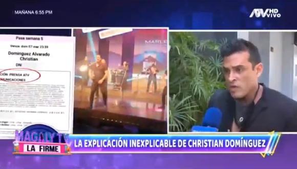 Christian Domínguez se justifica tras usar pase laboral de ATV. (Foto: Captura ATV)