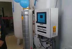 Puno pone en funcionamiento nueva planta de oxígeno para pacientes COVID-19 (VIDEO)