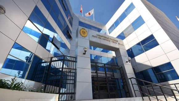Exteriores del Ministerio Público de Ica