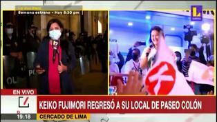 """Keiko Fujimori sobre resultados de la ONPE al 100%: """"No nos dejemos confundir"""" (VIDEO)"""
