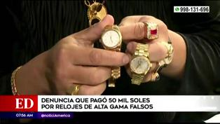 Caja Metropolitana de Lima es denunciada por estafa: hombre pagó 50 mil soles por relojes de alta gama falsos (VIDEO)