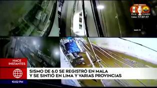 Cámaras de seguridad registraron el preciso momento del sismo en Lima