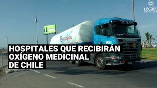 ¿A qué hospitales serán distribuidos el oxígeno medicinal importado desde Chile?
